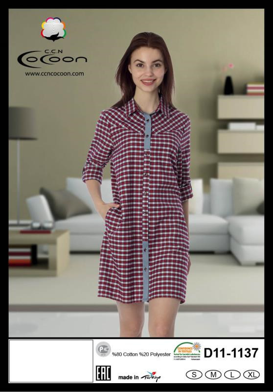купить Женский халат Cocoon 11-1137 m013386