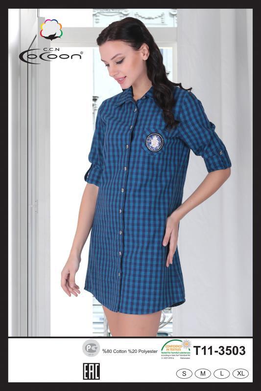 купить Женский халат Cocoon 11-3503 m013360