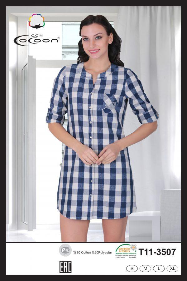 купить Женский халат Cocoon 11-3507 laci m013494