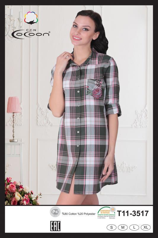 купить Женский халат Cocoon 11-3517 m013362