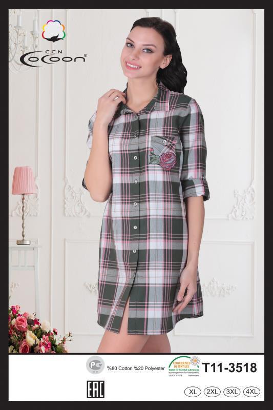 купить Женский халат Cocoon 11-3518 m013363