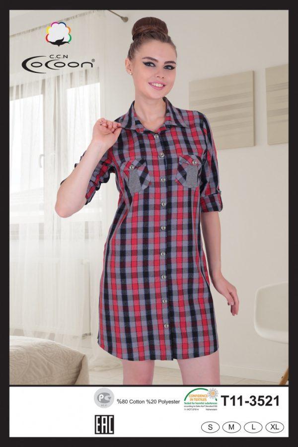 купить Женский халат Cocoon 11-3521 m013496