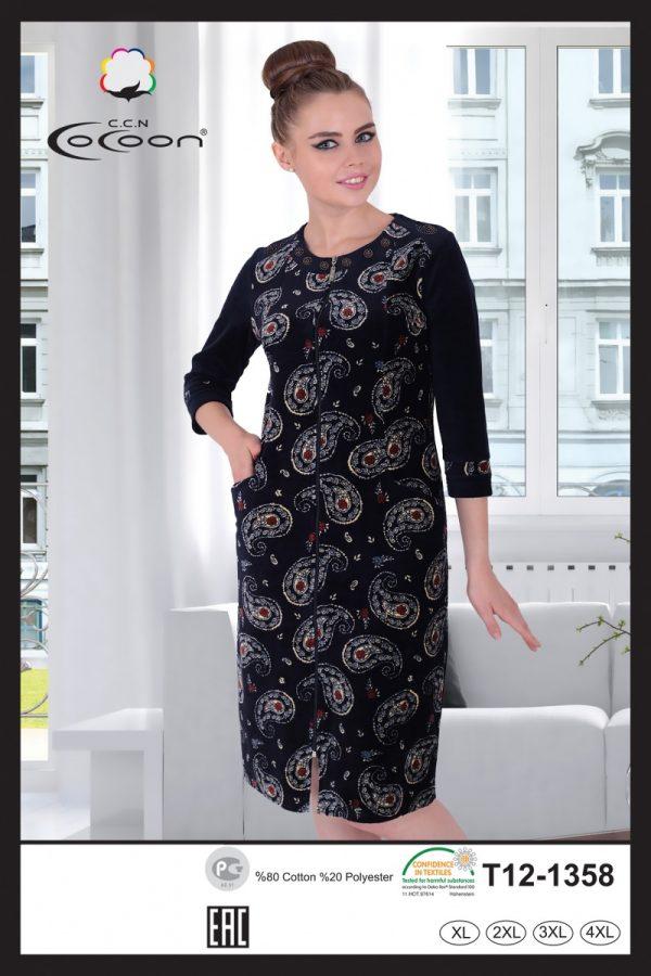 купить Женский халат Cocoon 12-1358 m013498