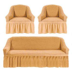 Комлект чехлов на диван и кресла Love you натурал