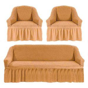 купить Комлект чехлов на диван и кресла Love you песок