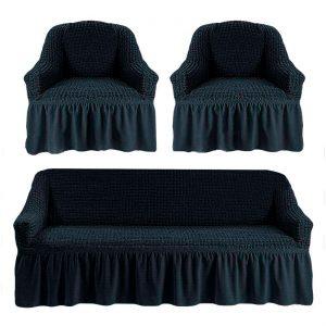 купить Комлект чехлов на диван и кресла Love you синее