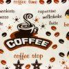 купить Кухонное полотенце Кофе 30x50см кофейное 37870