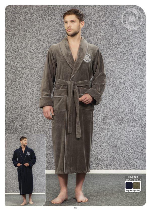 купить Мужской халат Nusa ns 2820 синий m010896