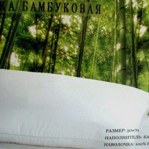 купить Подушка ТМ Love You бамбук гладкая 50x70