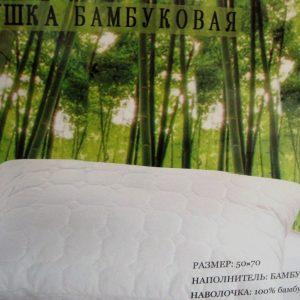 купить Подушка ТМ Love You бамбук стеганая 50x70