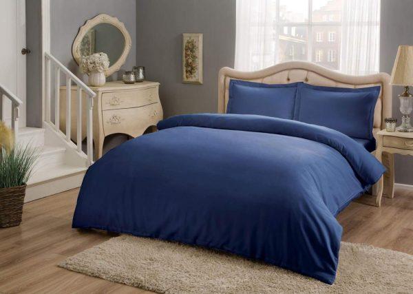 купить Постельное белье ТМ TAC Basic Blue Сатин 200x220