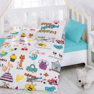 Постельное белье для новорожденных Cotton Box Mutlu Bebek Beyaz 100×150