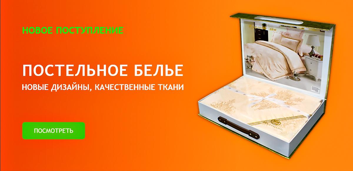 Постельное белье купить Киев, Украина ИМ soft-textil.com.ua