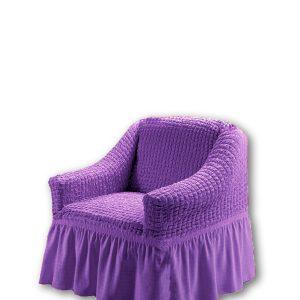 купить Чехол на кресло Love you лиловый