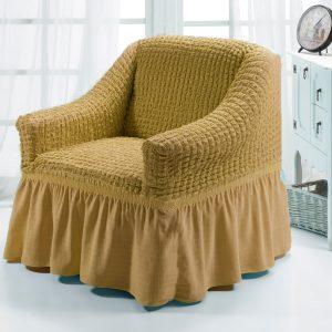 Чехол на кресло Love you песок