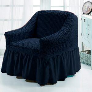купить Чехол на кресло Love you синее