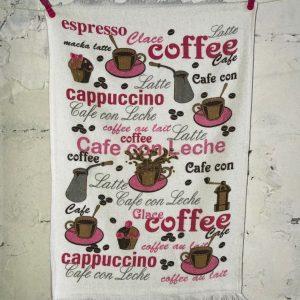 купить Кухонное полотенце Melih Coffee