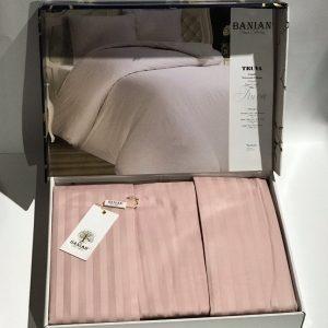 Постельное белье Banian Сатин Basic pudra 200×220