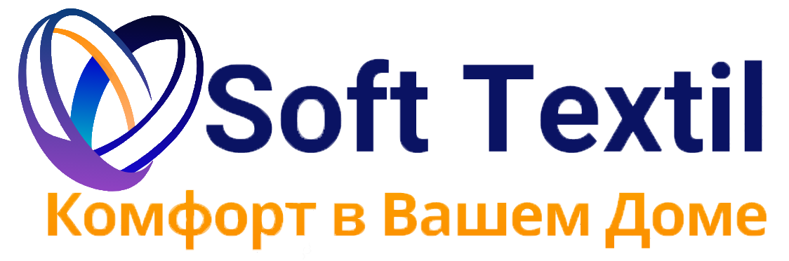 Домашний текстиль: постельное белье, покрывала, пледы в ИМ Soft Textil.com.ua