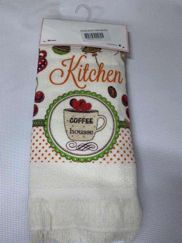 купить Набор кухонных полотенец TAC Kitchen (2 шт)