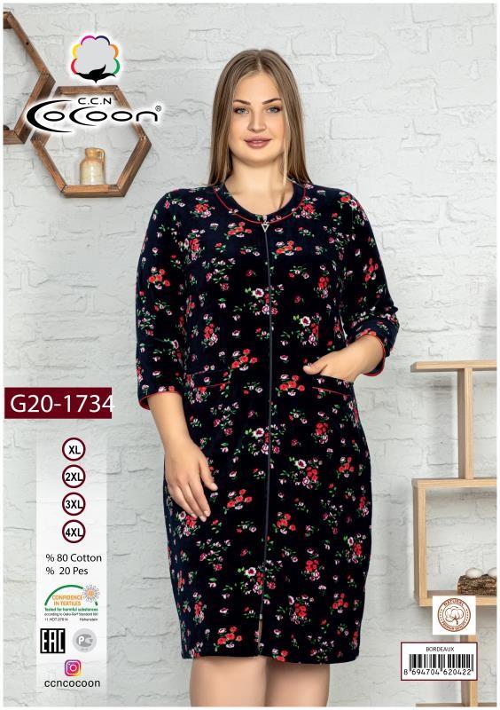 купить Женский халат Cocoon 20-1734 bordeaux
