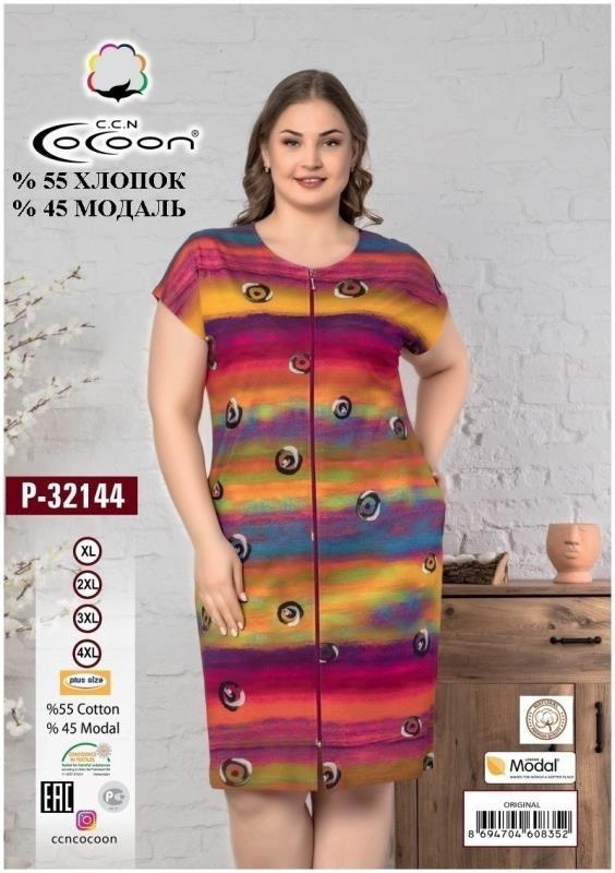 купить Женский халат Cocoon 32144