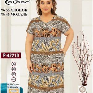 купить Женский халат Cocoon 42210